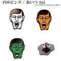 PUNK DRUNKERS パンクドランカーズ あいつピンズ 2nd