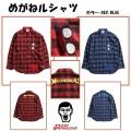 (先行予約)PUNKDRUNKERS パンクドランカーズ   めがねルシャツ【18秋冬】9月入荷予定