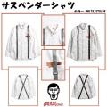 (先行予約)PUNKDRUNKERS パンクドランカーズ   サスペンダーシャツ【18秋冬】10月入荷予定