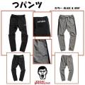 (先行予約)PUNKDRUNKERS パンクドランカーズ   つパンツ【18秋冬】11月入荷予定