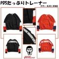 (先行予約)PUNKDRUNKERS パンクドランカーズ   PDSたっぷりトレーナー【18秋冬】10月入荷予定