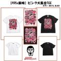 PUNKDRUNKERS パンクドランカーズ   【PDSx東映】ピンク大集合TEE