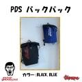 (先行予約)PUNKDRUNKERS パンクドランカーズ   PDSバックパック【18秋冬】11月入荷予定