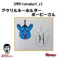 (先行予約)PUNKDRUNKERS パンクドランカーズ   【PDSx product_c】アクリルキーホルダー【18秋冬】8月入荷予定