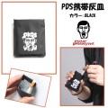 (先行予約)PUNKDRUNKERS パンクドランカーズ   PDS携帯灰皿【18秋冬】8月入荷予定