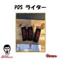 (先行予約)PUNKDRUNKERS パンクドランカーズ   PDSライター【18秋冬】8月入荷予定