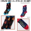 (先行予約)PUNK DRUNKERS パンクドランカーズ [PDSxPAC-MAN]パックマンゴースト靴下【19春】2月下旬入荷予定