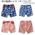(先行予約)PUNK DRUNKERS パンクドランカーズ 双子総柄ショーツ【19夏】7月入荷予定