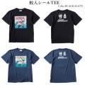 (先行予約)PUNK DRUNKERS パンクドランカーズ 鮫人シールTEE【19夏】6月下旬入荷予定