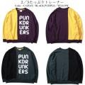 (先行予約) PUNK DRUNKERS パンクドランカーズ 2/3たっぷりトレーナー【19年11月】入荷予定