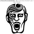 PUNK DRUNKERS パンクドランカーズ [PDSxPEACEMAKER]あいつトライバルステッカー
