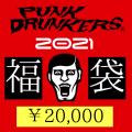 PUNK DRUNKERS パンクドランカーズ PUNK DRUNKERS 福袋 2万円