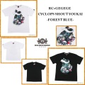 セール20%オフ ROLLING CRADLE ローリングクレイドル CYCLOPS SHOUT YOUKAI -FOREST BLUE-