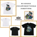 ROLLING CRADLE ローリングクレイドル CYCLOPS SHOUT YOUKAI -FOREST PINK-