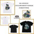 セール20%オフ ROLLING CRADLE ローリングクレイドル CYCLOPS SHOUT YOUKAI -FOREST PINK-