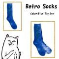 RIPNDIP リップンディップ Retro Socks (Blue Tie Dye)