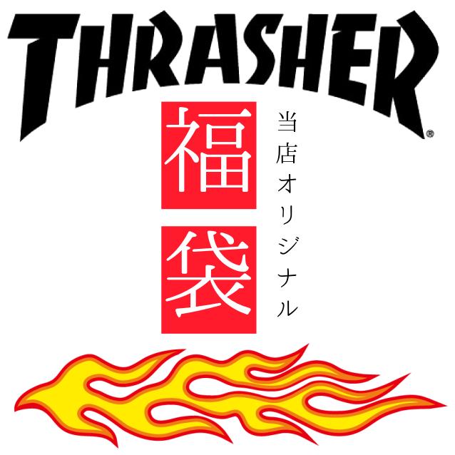 THRASHER スラッシャー THRASHER 福袋