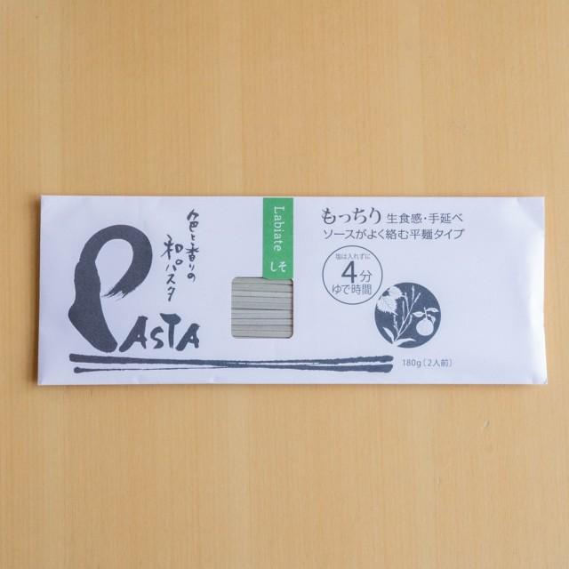 【同梱可】 色と香りの和パスタ~しそ~