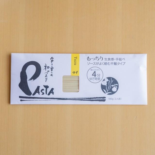 【同梱可】 色と香りの和パスタ~ゆず~