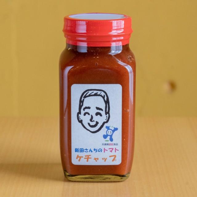 新田さんちのトマトケチャップ~ノーマル~