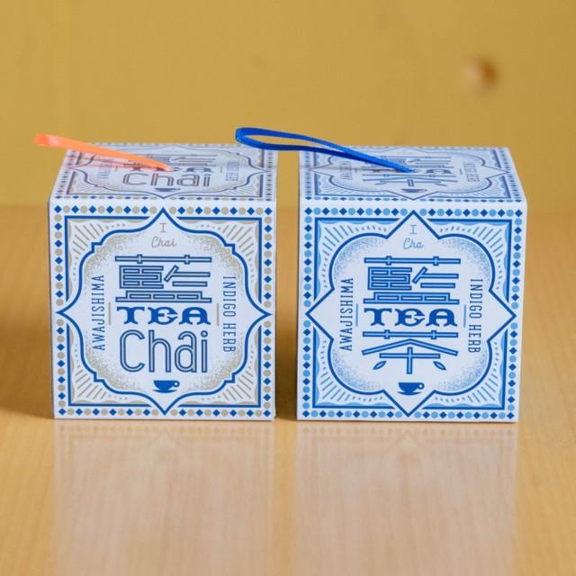 おのころ藍の藍チャイと藍茶のセット