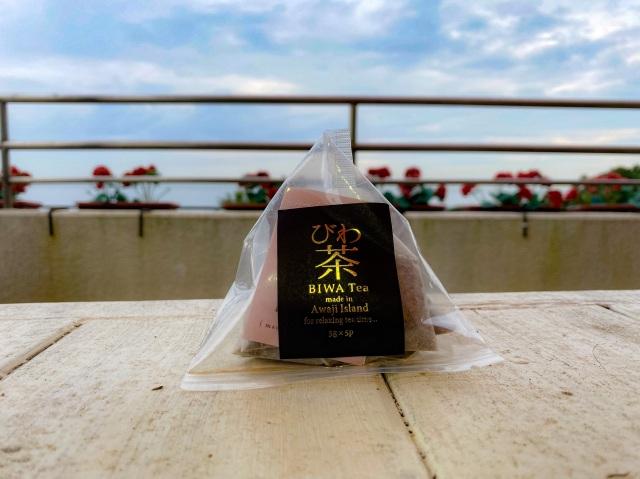 【同梱可】 びわの茎茶 ~for relaxing tea time~