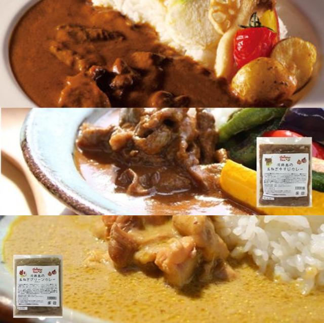 オリジナルカレー食べ比べセット