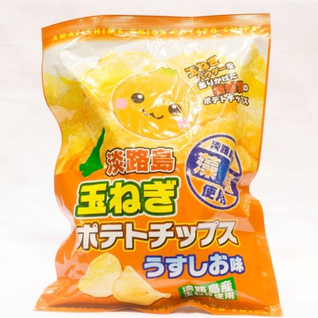 玉ねぎポテトチップス 塩味