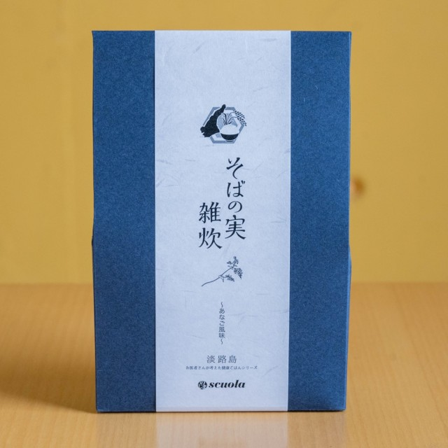 【予約注文】そばの実雑炊(7食入) 冬の島ギフト*11月1日~受注開始