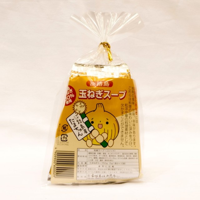 玉ねぎスープ(コンソメ)