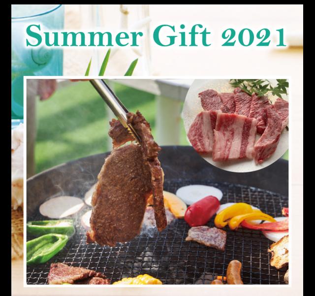 【同梱不可|送料無料】 淡路ビーフのBBQ食材セット Summer Gift