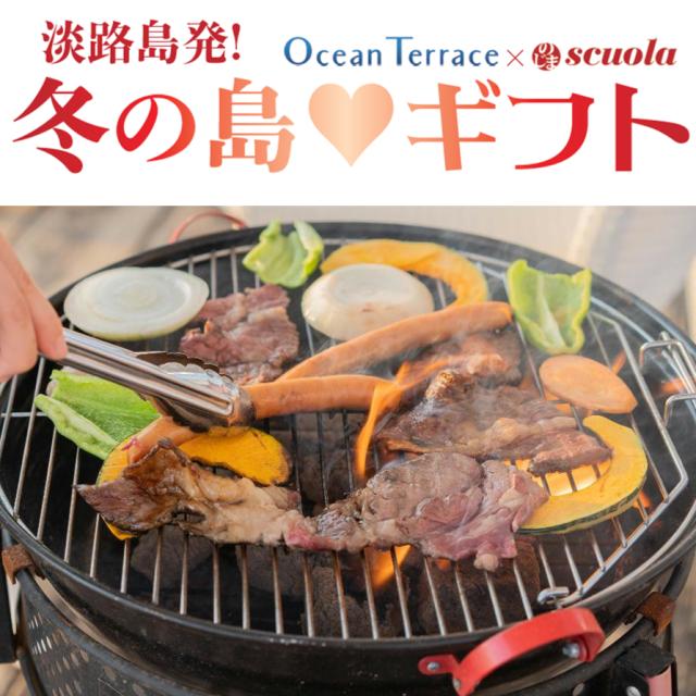 【予約注文】淡路牛の焼肉セット 冬の島ギフト