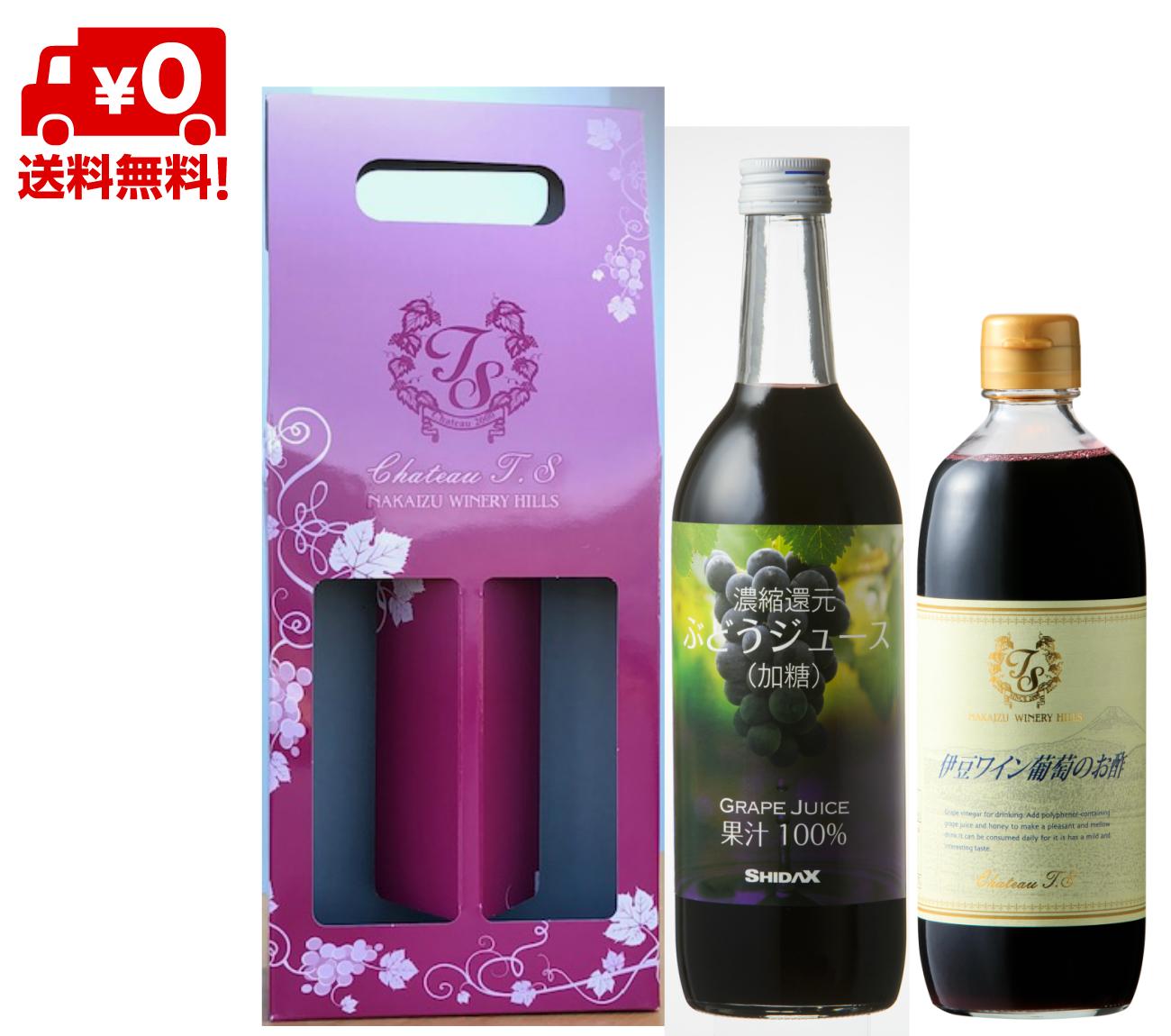 19夏ギフトDお酢ジュース