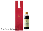 ワイン葡萄のお酢1本用袋