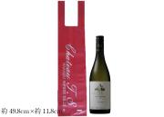 ワイン1本用袋