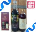 18夏ギフトDお酢とジュース