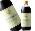 ワイン葡萄のお酢-富士