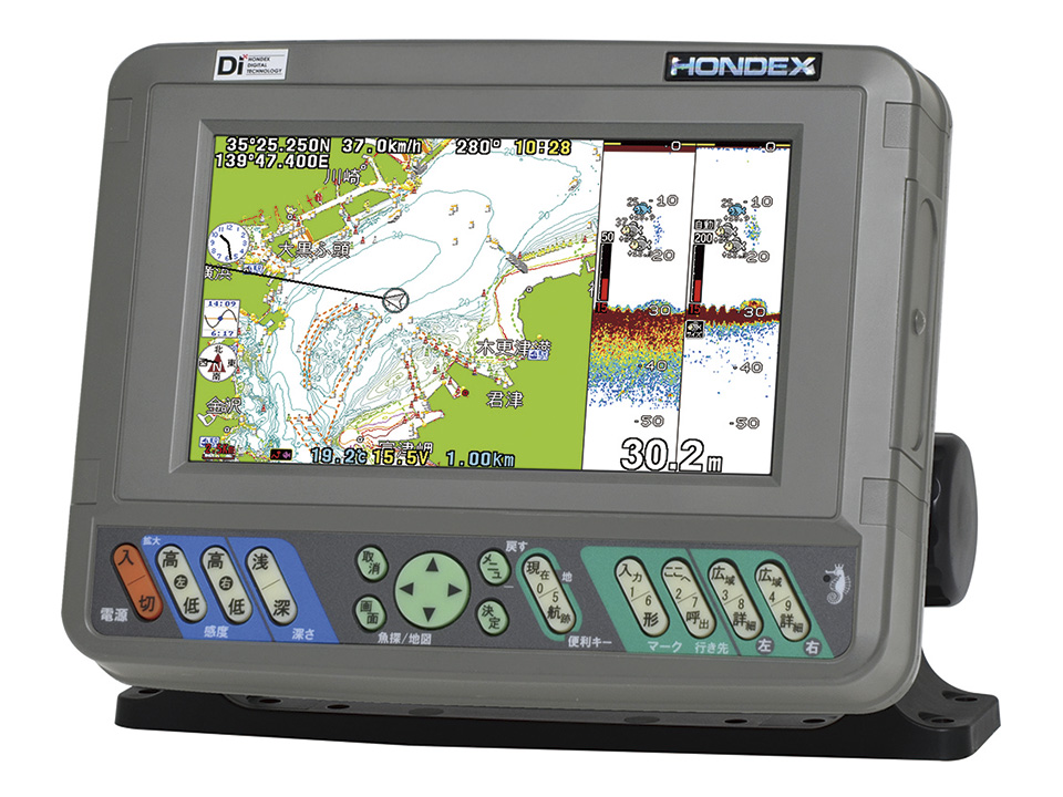 7型ワイドカラー液晶プロッター  デジタル魚探PS-700GP-Di(S)   ☆72714