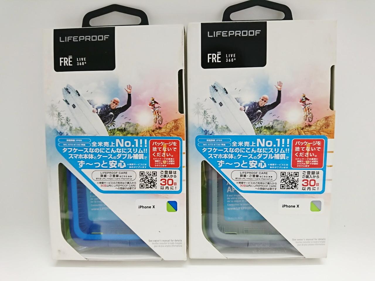 特価! ライフプルーフ fre iPoneX  72440