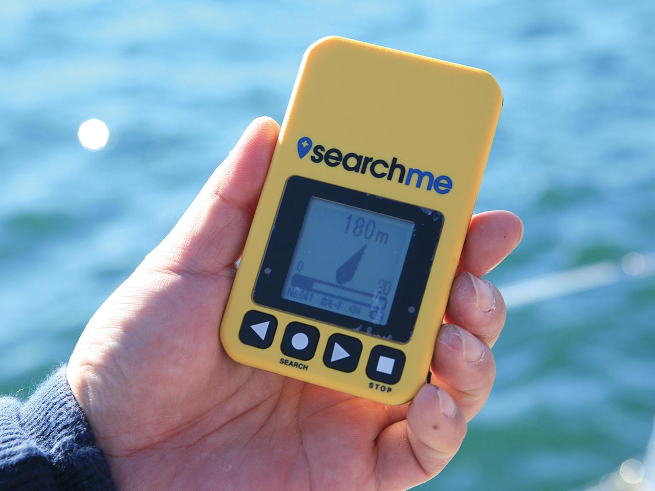 SEACHME 海上捜索ツール  サーチミー親機・落水アラーム付モデル ☆ 72131