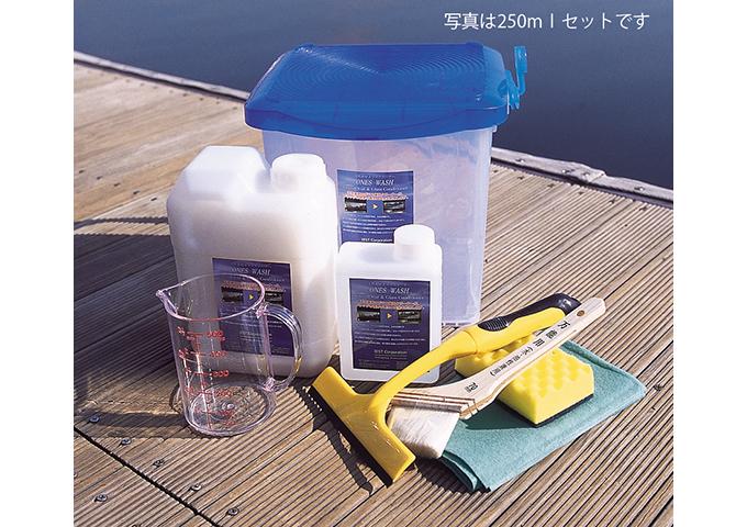 ワンズウォッシュガラスクリーナー/100mlセット ☆ 66285