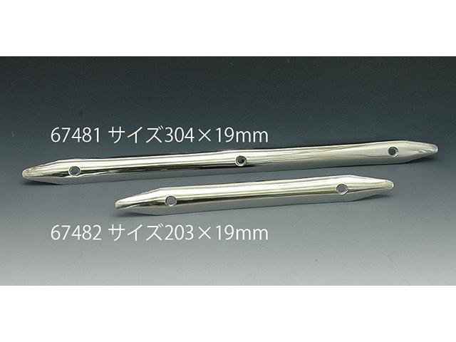 ラブストレーキ 203×19mm 67481