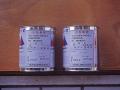 エポキシ接着剤(1kg)   ☆54516