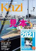 kazi 定期購読 ボーティングガイド付き  ☆09006
