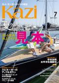 kazi 定期購読  ☆09005