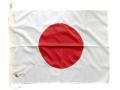* 小型船舶用日本国旗 S(45×60cm) ☆ 66423