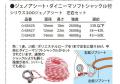 シリウス300ジェノアシート ソフトシャックル付 ☆68427