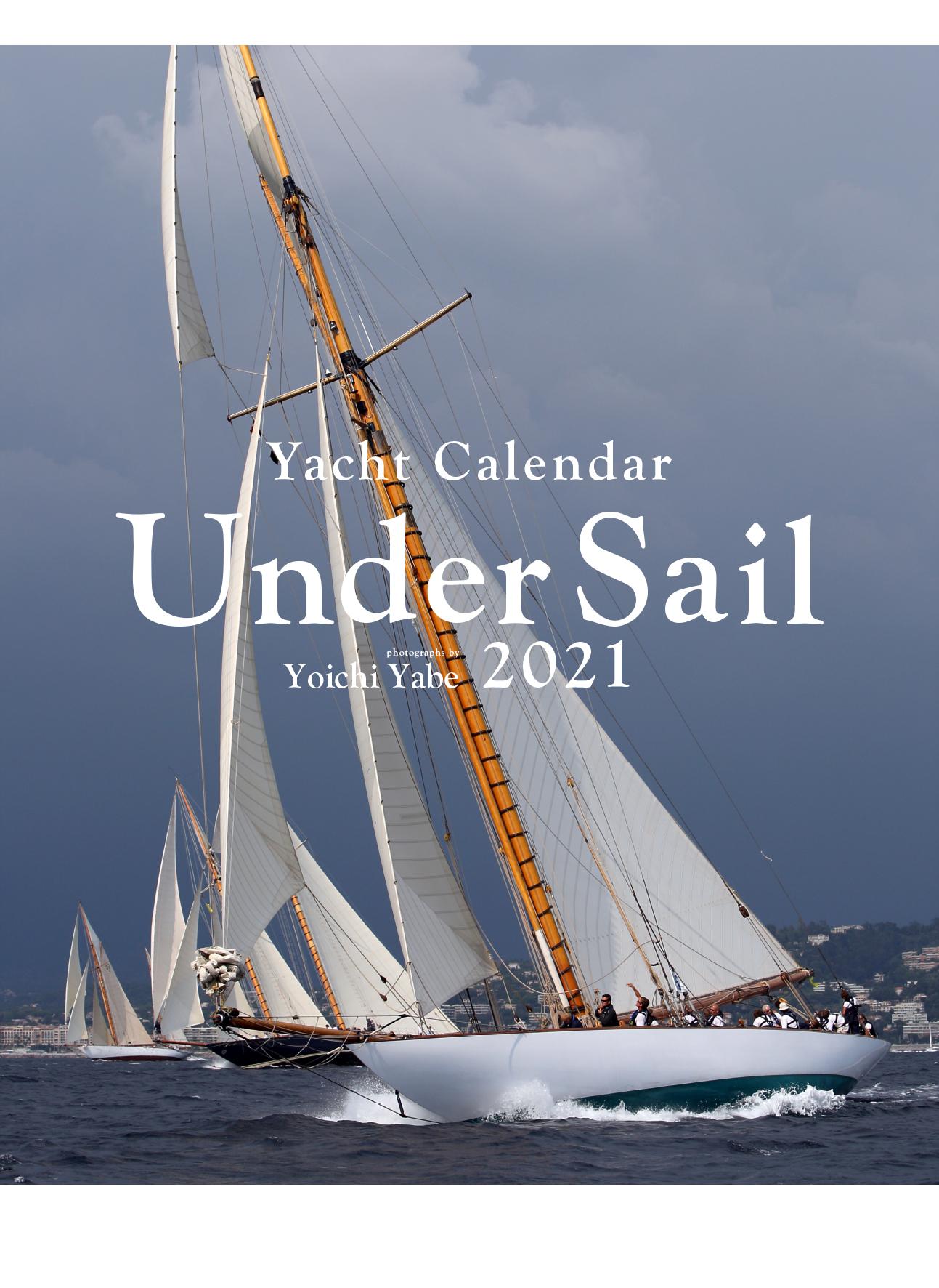 UNDER SAIL 2021 舵社オリジナルヨットカレンダープレゼントキャンペーン