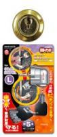 GOAL/SHOWA専用 スーパーセキュリティ ホームロックキー2L