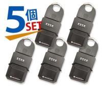 カギの預かり箱(キーボックス)  5個セット DS-KB-1 日本ロックサービス